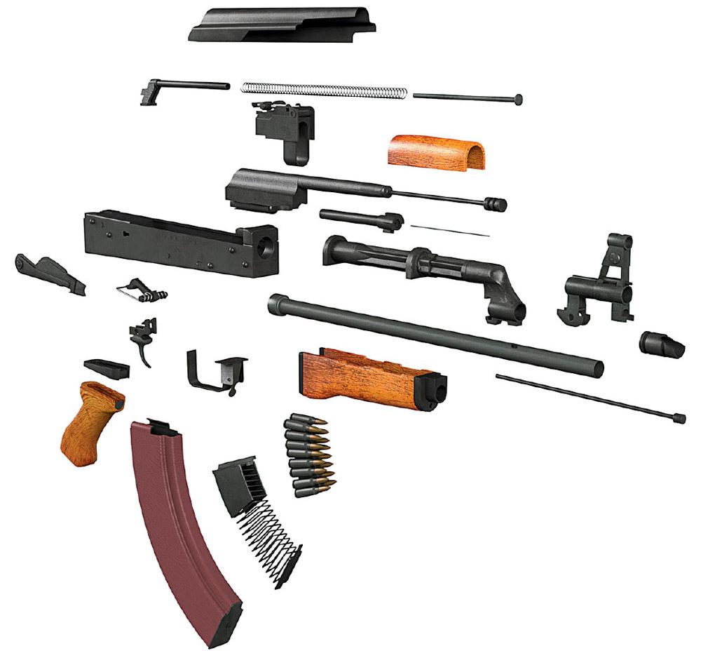 AK47 exploded